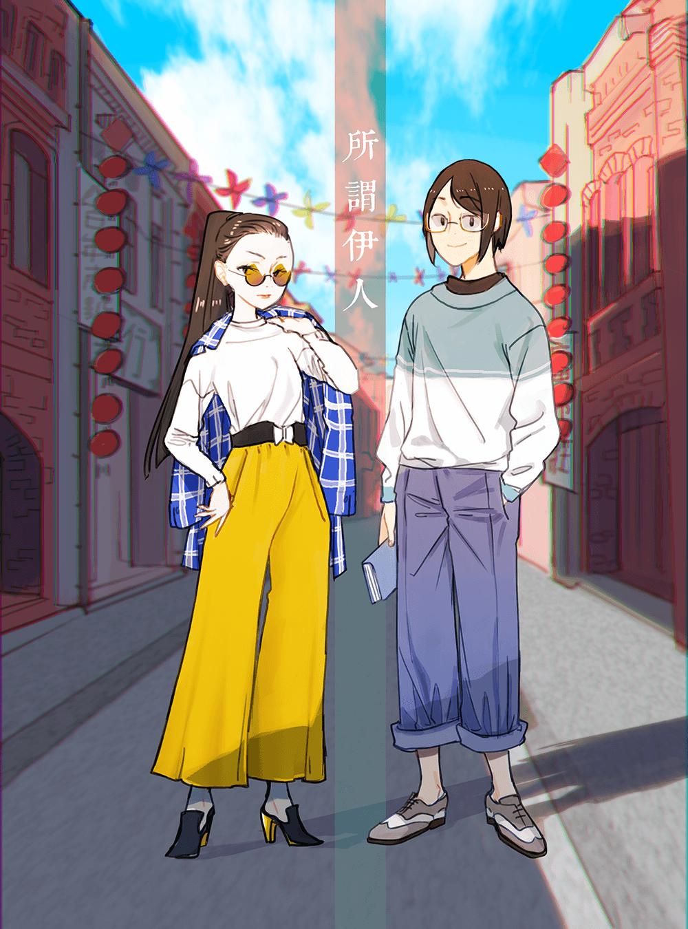 20180309-TAIWAN