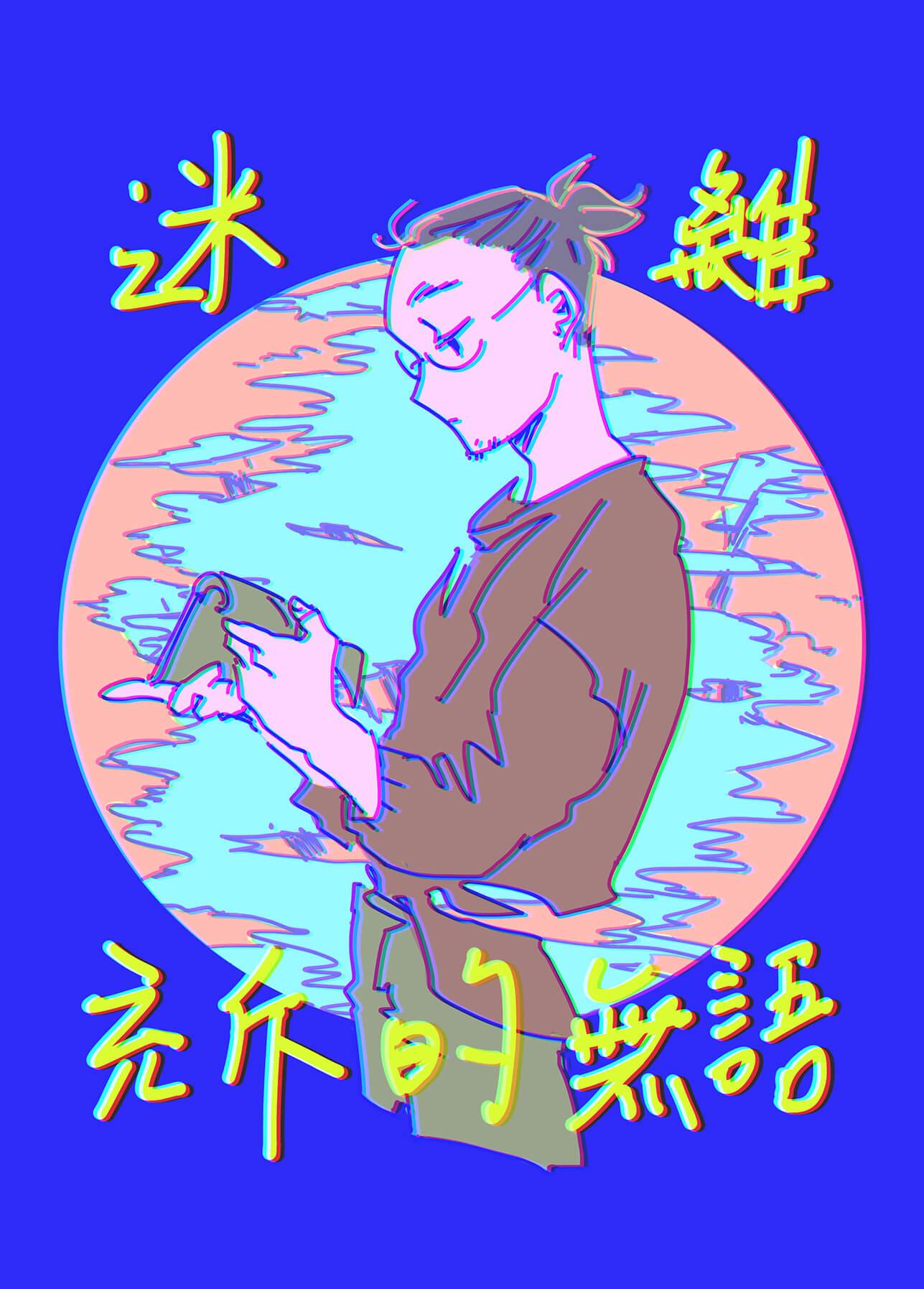 Double-poem_02
