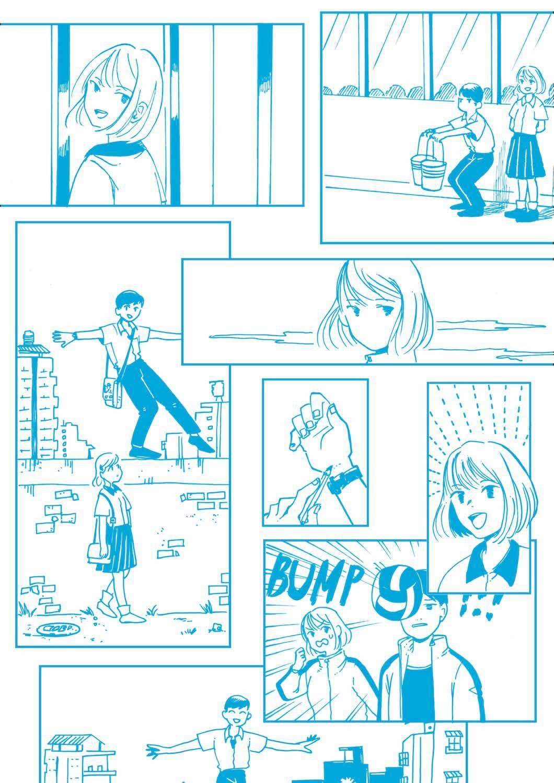 Godie_Page_36P_B5_single_頁面_01