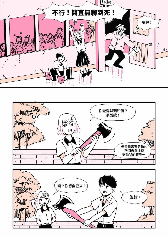 Godie_Page_36P_B5_single_頁面_05